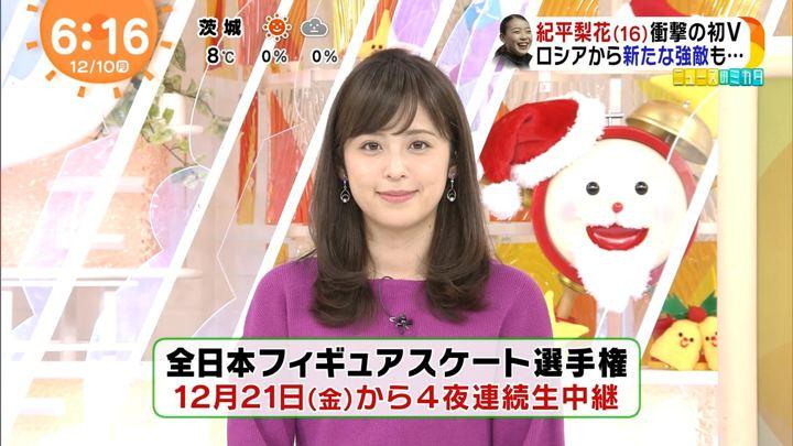 2018年12月10日久慈暁子の画像06枚目