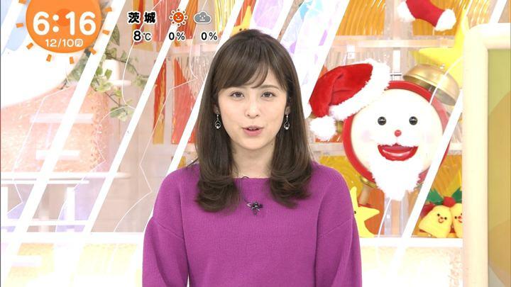 2018年12月10日久慈暁子の画像07枚目
