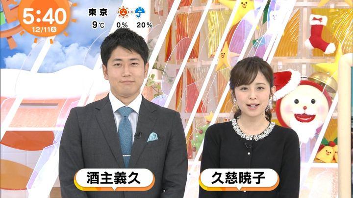 2018年12月11日久慈暁子の画像02枚目