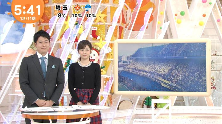 2018年12月11日久慈暁子の画像05枚目