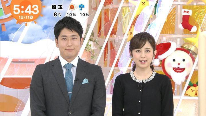 2018年12月11日久慈暁子の画像07枚目