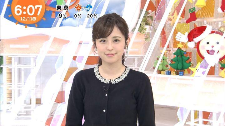 2018年12月11日久慈暁子の画像09枚目