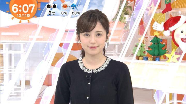 2018年12月11日久慈暁子の画像10枚目
