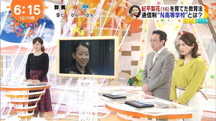 2018年12月11日久慈暁子の画像11枚目
