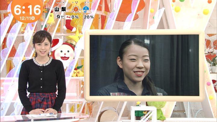 2018年12月11日久慈暁子の画像12枚目