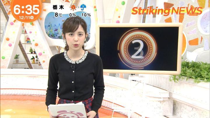2018年12月11日久慈暁子の画像14枚目