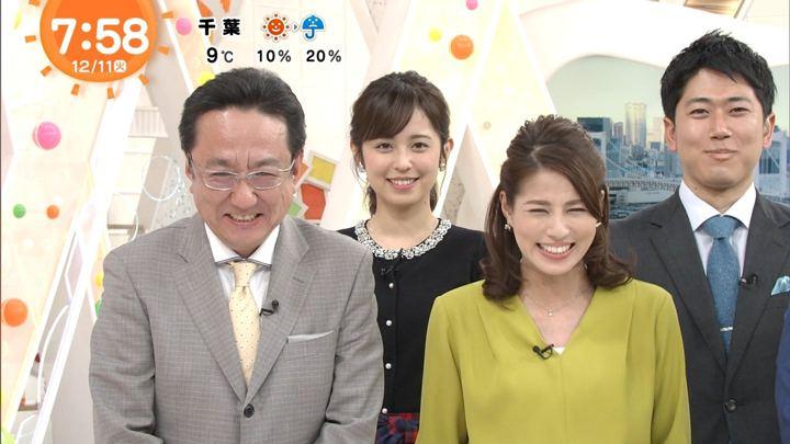 2018年12月11日久慈暁子の画像18枚目