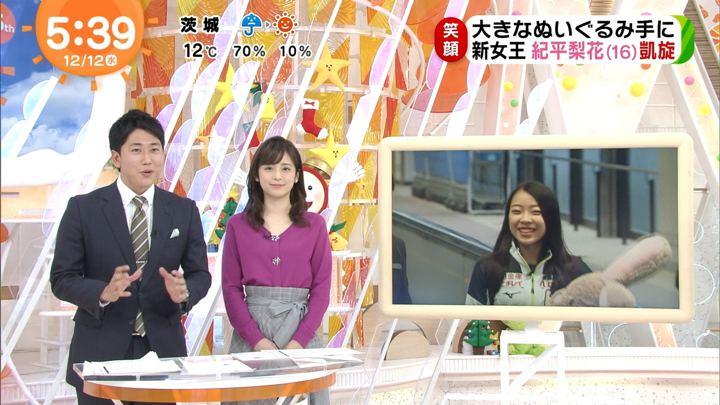 2018年12月12日久慈暁子の画像02枚目