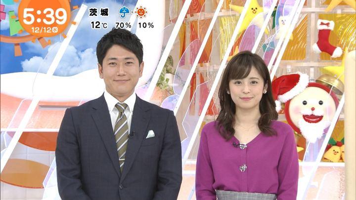 2018年12月12日久慈暁子の画像03枚目