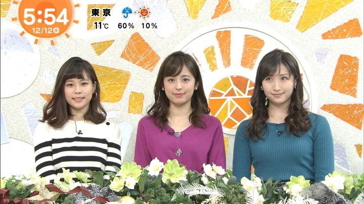 2018年12月12日久慈暁子の画像05枚目