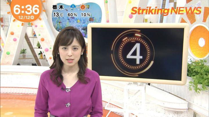 2018年12月12日久慈暁子の画像11枚目