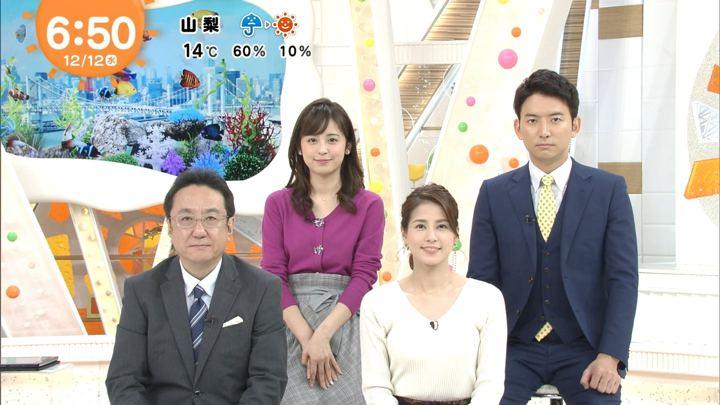 2018年12月12日久慈暁子の画像12枚目