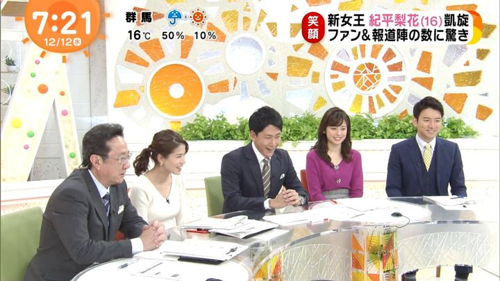 2018年12月12日久慈暁子の画像15枚目