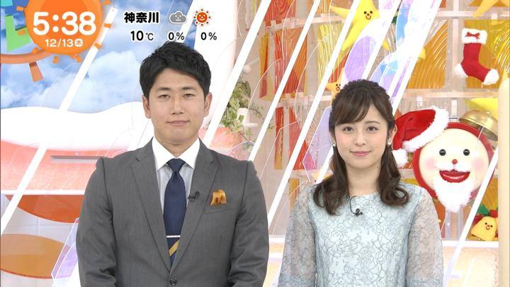 2018年12月13日久慈暁子の画像01枚目