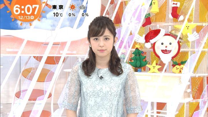 2018年12月13日久慈暁子の画像06枚目