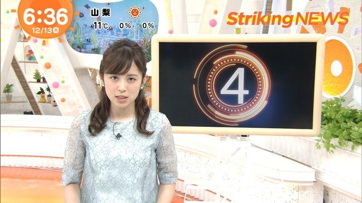 2018年12月13日久慈暁子の画像09枚目