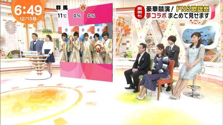 2018年12月13日久慈暁子の画像11枚目