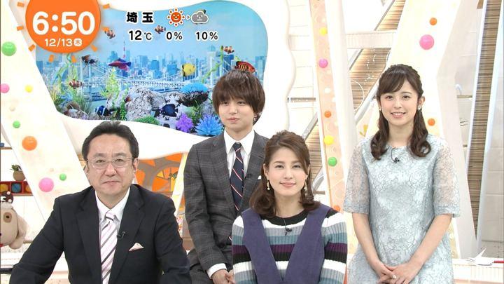 2018年12月13日久慈暁子の画像12枚目