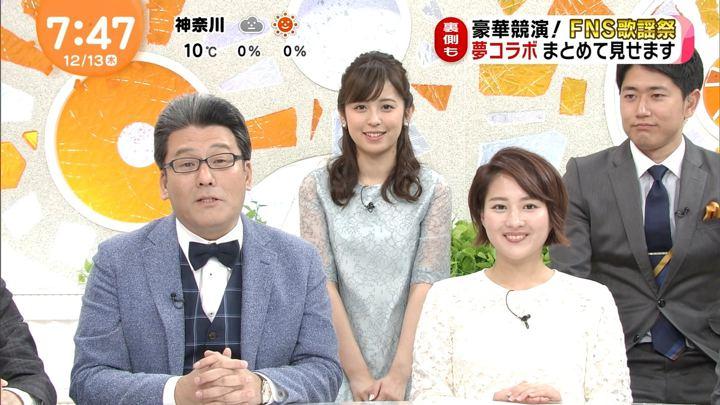 2018年12月13日久慈暁子の画像14枚目