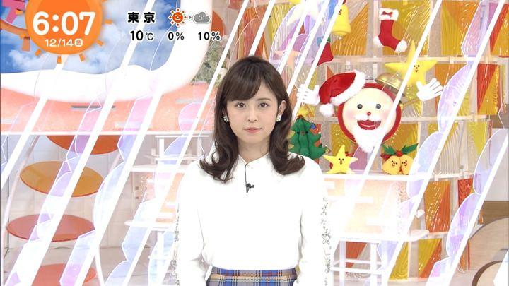 2018年12月14日久慈暁子の画像05枚目