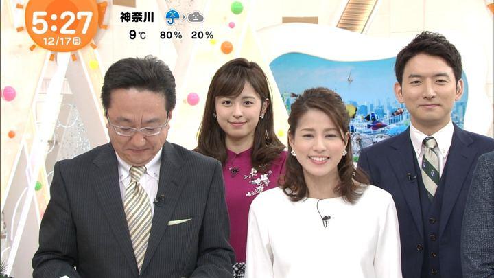 2018年12月17日久慈暁子の画像03枚目