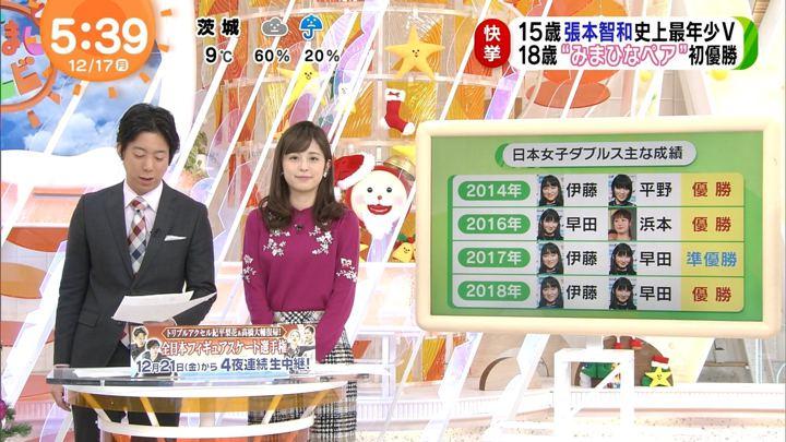 2018年12月17日久慈暁子の画像08枚目