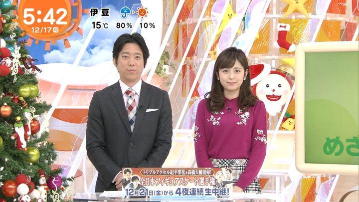 2018年12月17日久慈暁子の画像09枚目