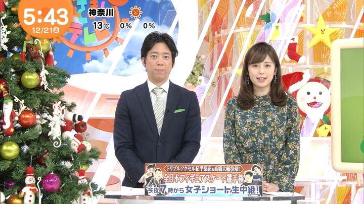 2018年12月21日久慈暁子の画像04枚目