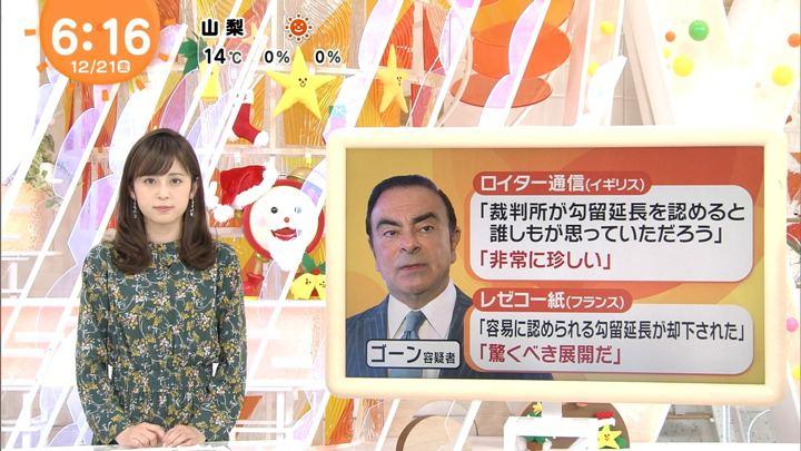 2018年12月21日久慈暁子の画像06枚目