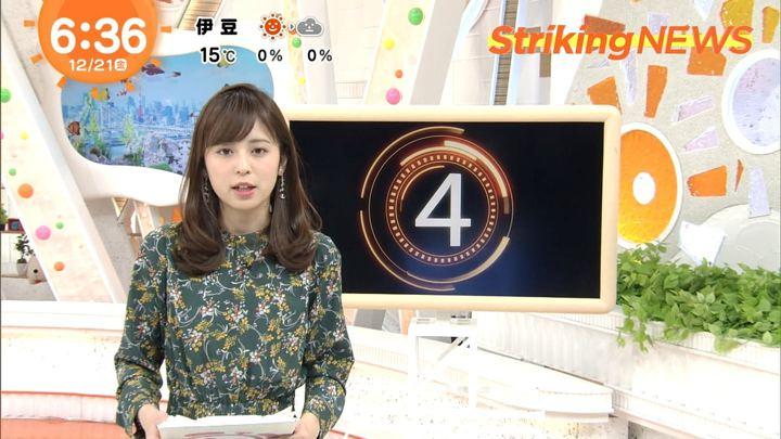 2018年12月21日久慈暁子の画像08枚目