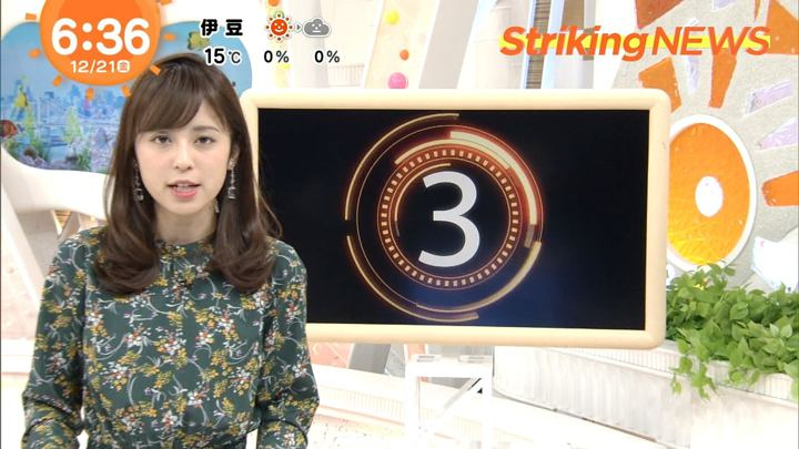 2018年12月21日久慈暁子の画像09枚目