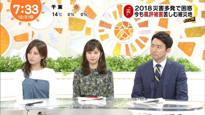 2018年12月21日久慈暁子の画像15枚目