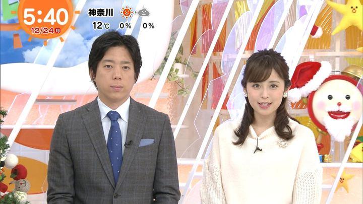 2018年12月24日久慈暁子の画像02枚目