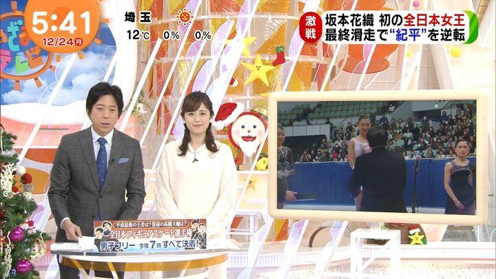 2018年12月24日久慈暁子の画像03枚目