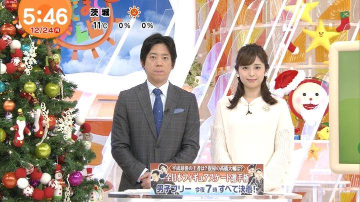 2018年12月24日久慈暁子の画像04枚目
