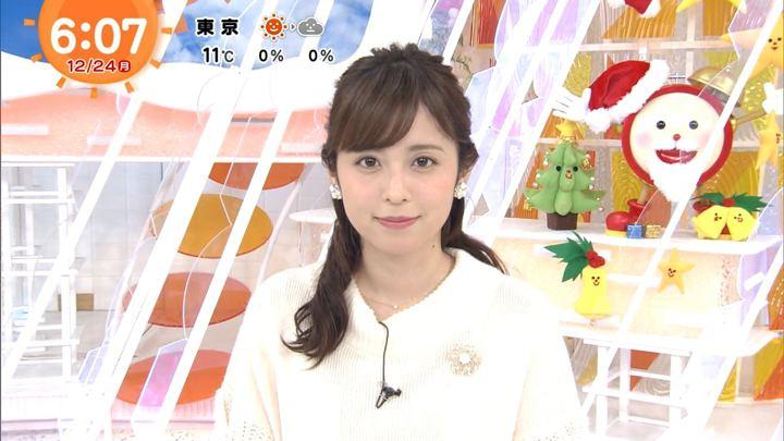 2018年12月24日久慈暁子の画像05枚目