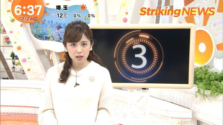 2018年12月24日久慈暁子の画像08枚目