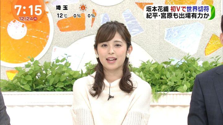 2018年12月24日久慈暁子の画像11枚目