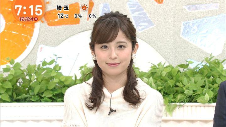 2018年12月24日久慈暁子の画像12枚目