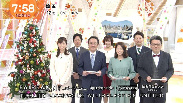 2018年12月24日久慈暁子の画像13枚目