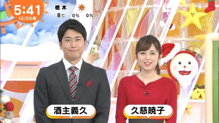2018年12月25日久慈暁子の画像02枚目