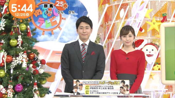 2018年12月25日久慈暁子の画像05枚目