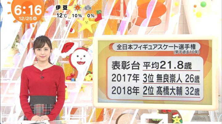 2018年12月25日久慈暁子の画像08枚目