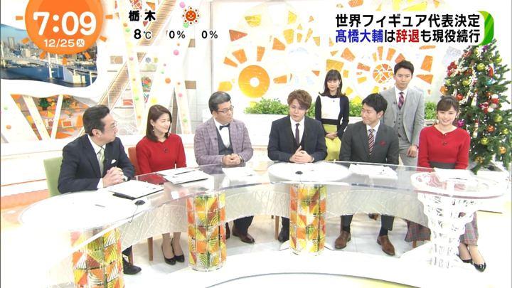 2018年12月25日久慈暁子の画像14枚目