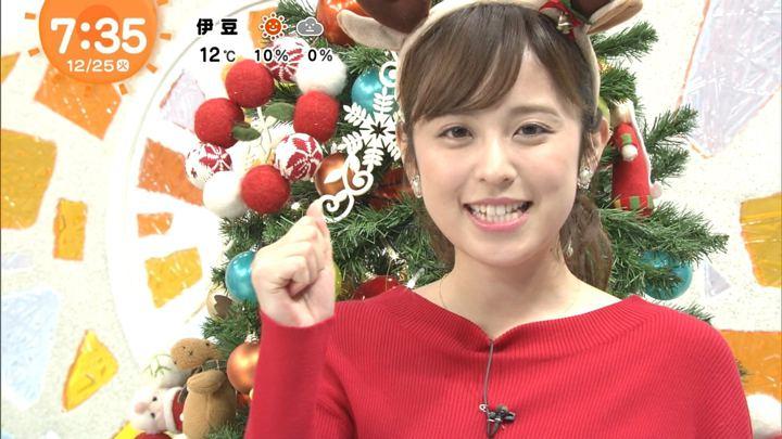 2018年12月25日久慈暁子の画像20枚目
