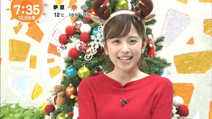 2018年12月25日久慈暁子の画像23枚目
