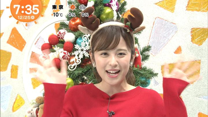 2018年12月25日久慈暁子の画像25枚目
