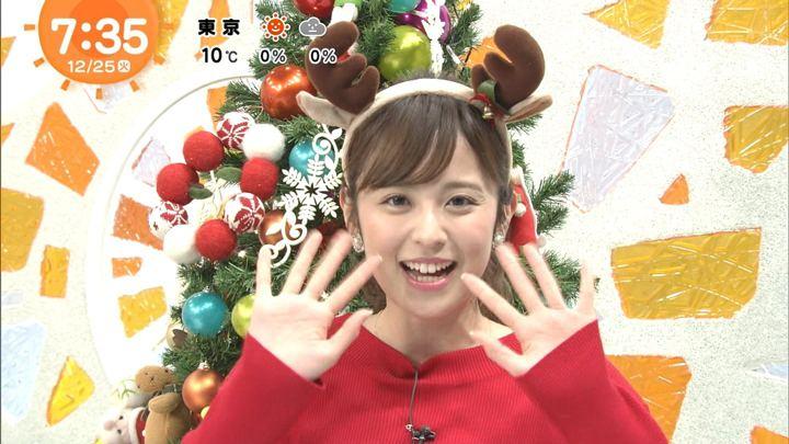 2018年12月25日久慈暁子の画像26枚目