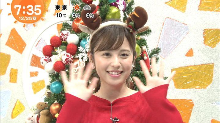 2018年12月25日久慈暁子の画像27枚目