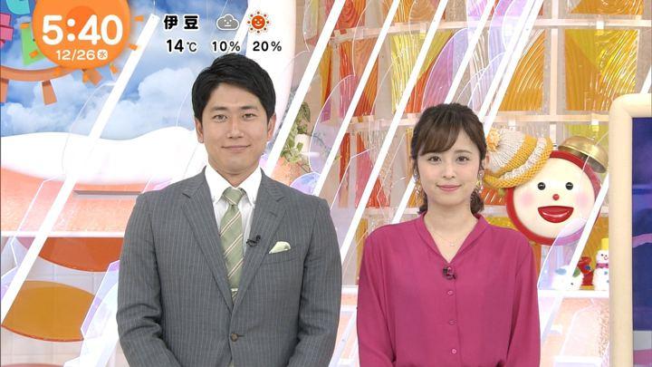 2018年12月26日久慈暁子の画像02枚目